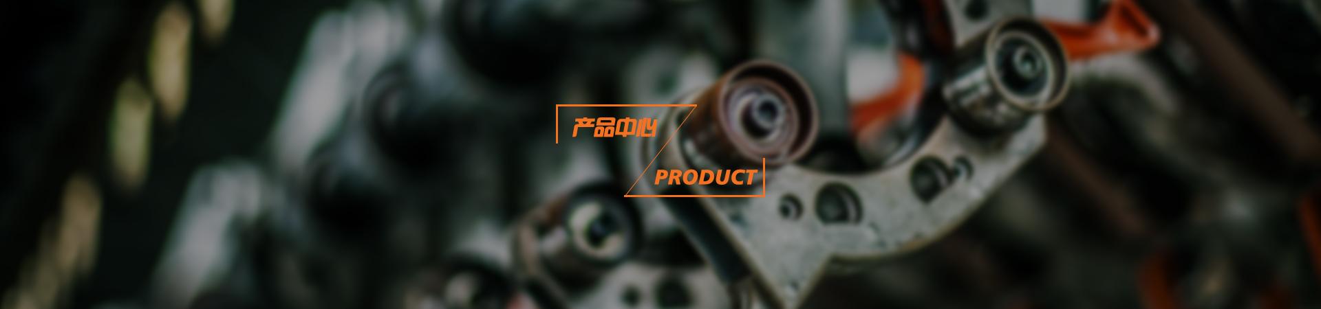 机电设备厂家